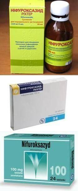 Нифуроксазид: суспензия 4% и таблетки 100 мг рихтер