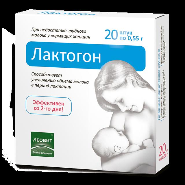 «млекоин» для лактации: повысит или даст обратный эффект