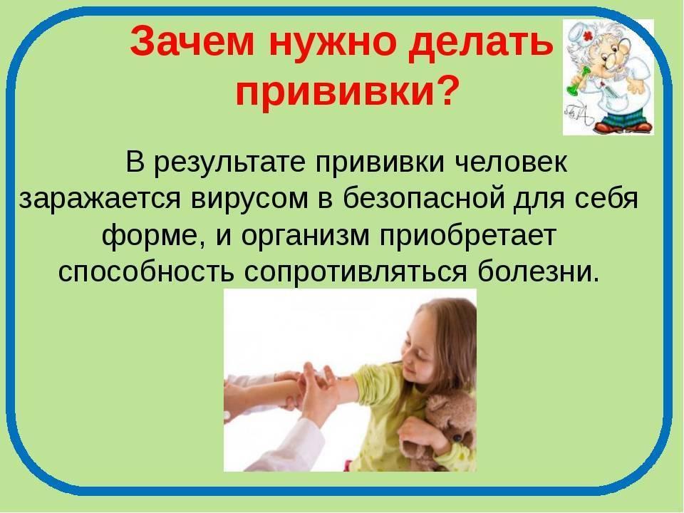 Обязательна ли вакцинация в россии и будут ли прививать от коронавируса в 2020 году