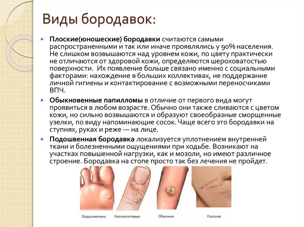 Мозоль на пальце ноги у маленького ребенка