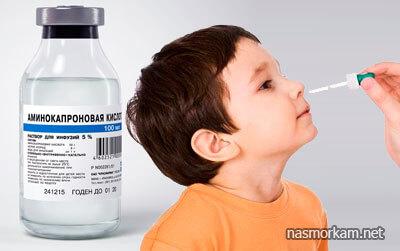 Аминокапроновая кислота в нос детям и взрослым: отзывы, инструкция по применению