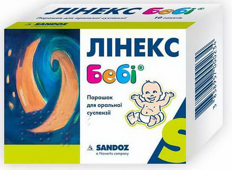 Линекс – капсула полезных бактерий для животика грудничка