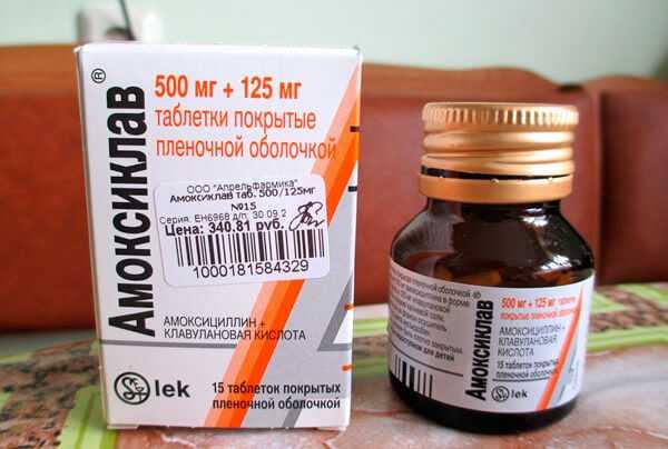 Антибиотики при ангине у взрослых и детей. список эффективных антибиотиков для лечения ангины и как принимать