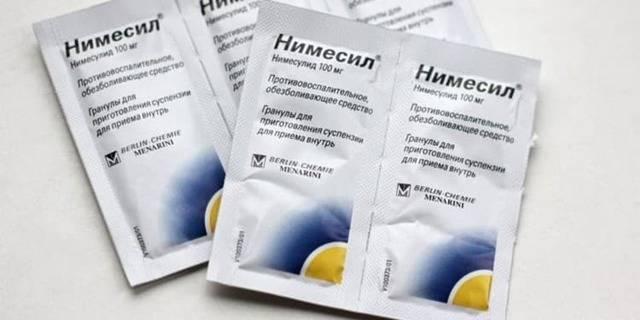 Нимулид для детей при температуре суспензия сколько пить