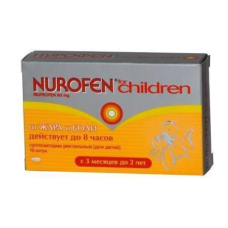 Свечи на основе ибупрофена для детей
