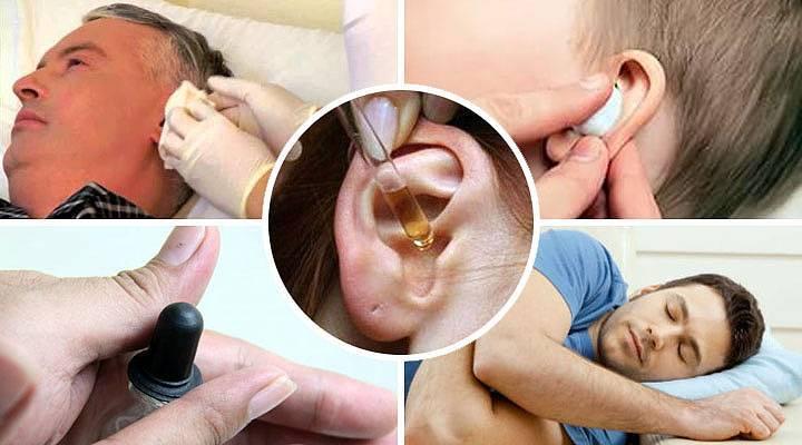 Что делать, если болит ухо у ребенка