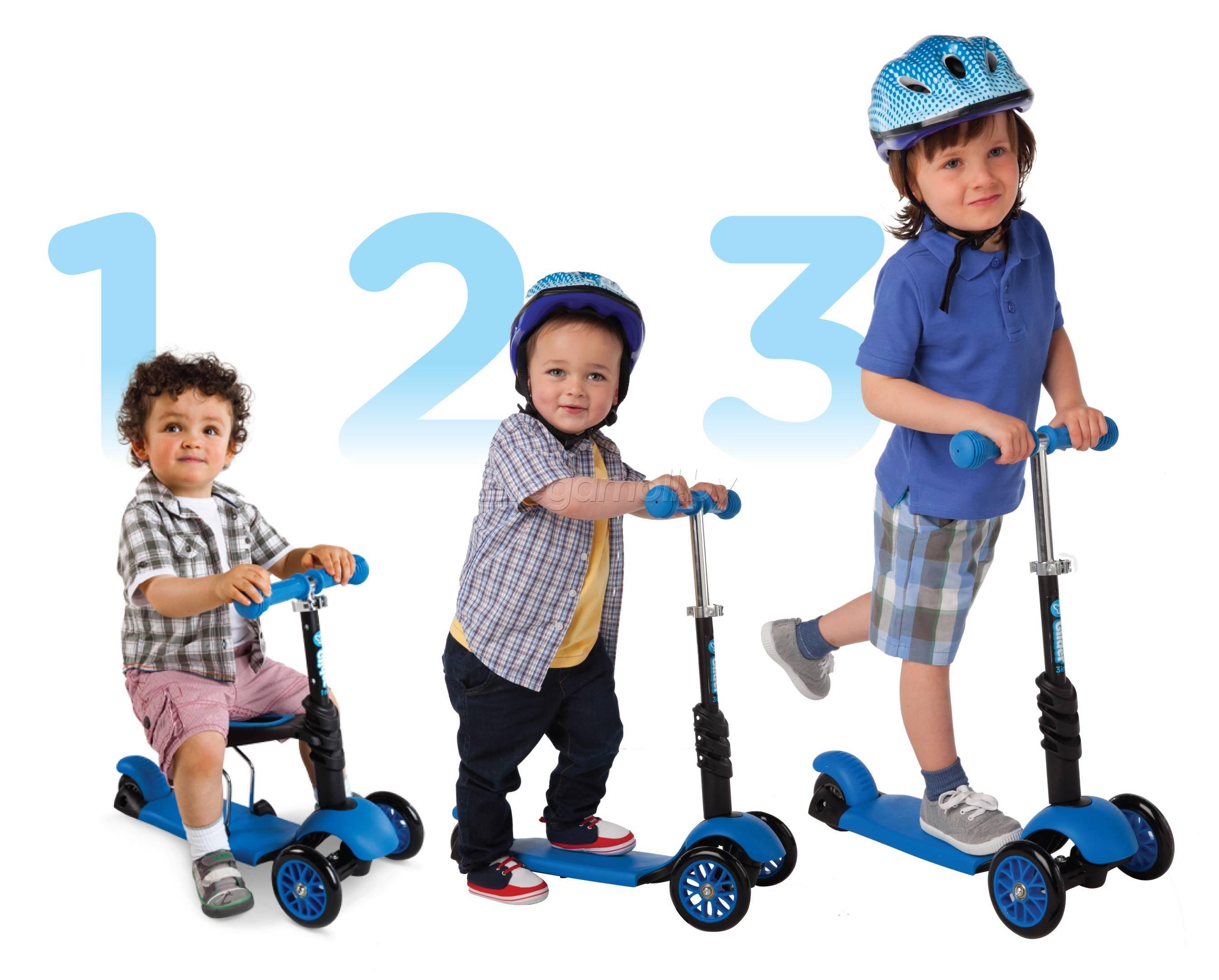 Самокаты для детей от 7 лет