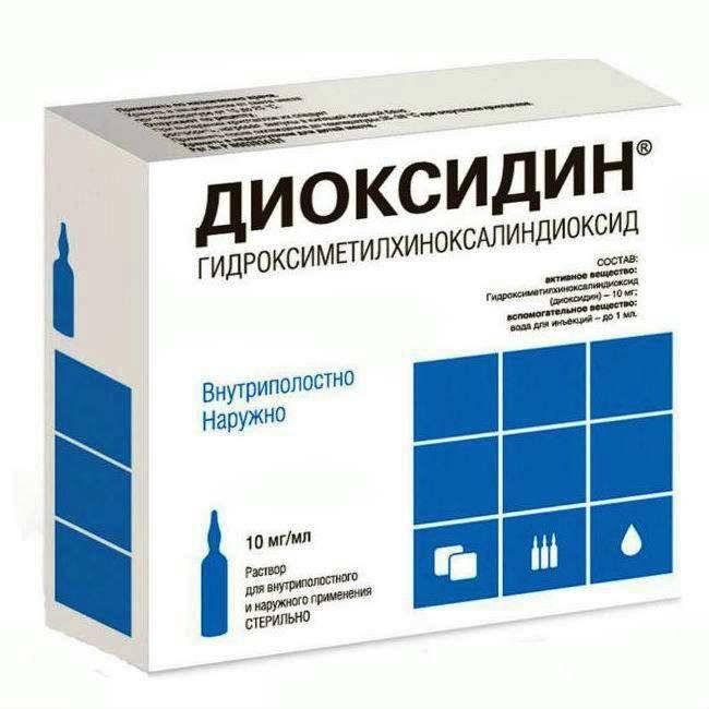 Ингаляции с диоксидином для детей при насморке и кашле