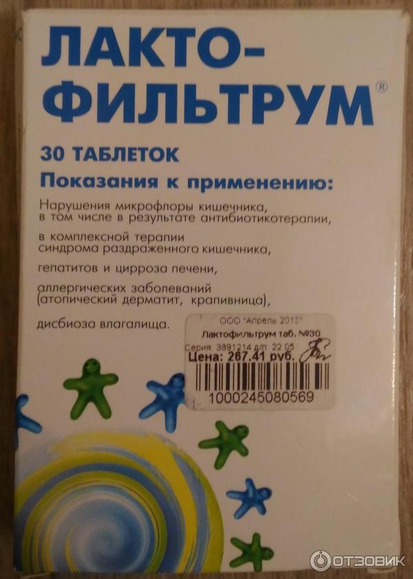 Что давать ребенку после антибиотиков: защищаем от дисбактериоза правильно