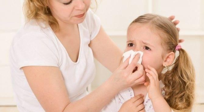 Затяжной насморк у ребенка: как и чем лечить, возможные причины