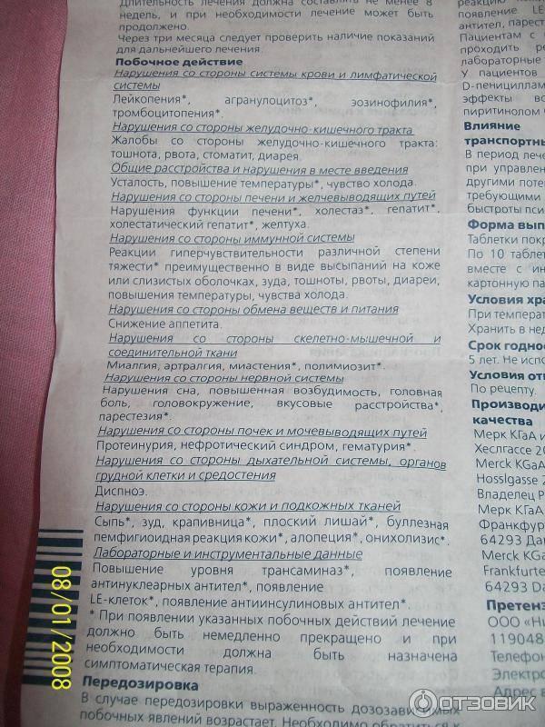 Суспензия «энцефабол» для детей: инструкция по применению
