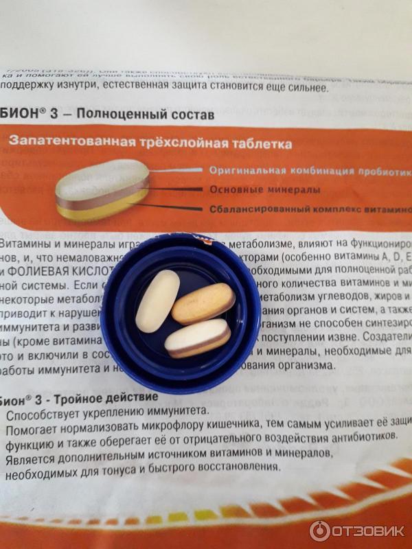 Список лучших пробиотиков и пребиотиков для детей