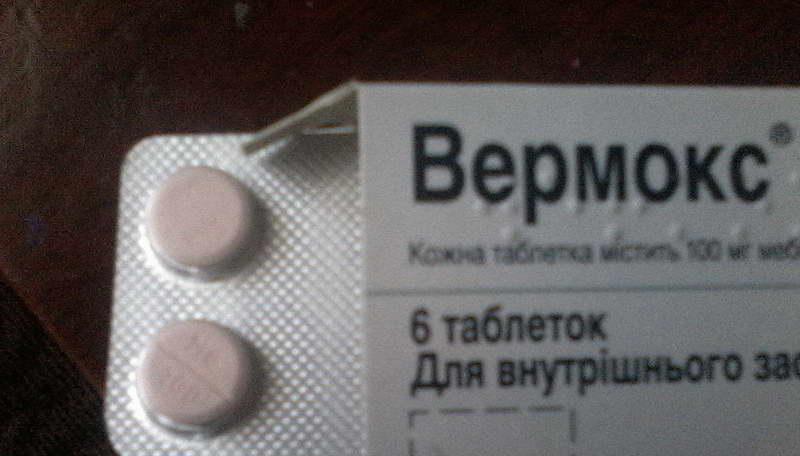 Вермокс - как выходят глисты у детей и взрослых, применение таблеток для лечения и профилактики