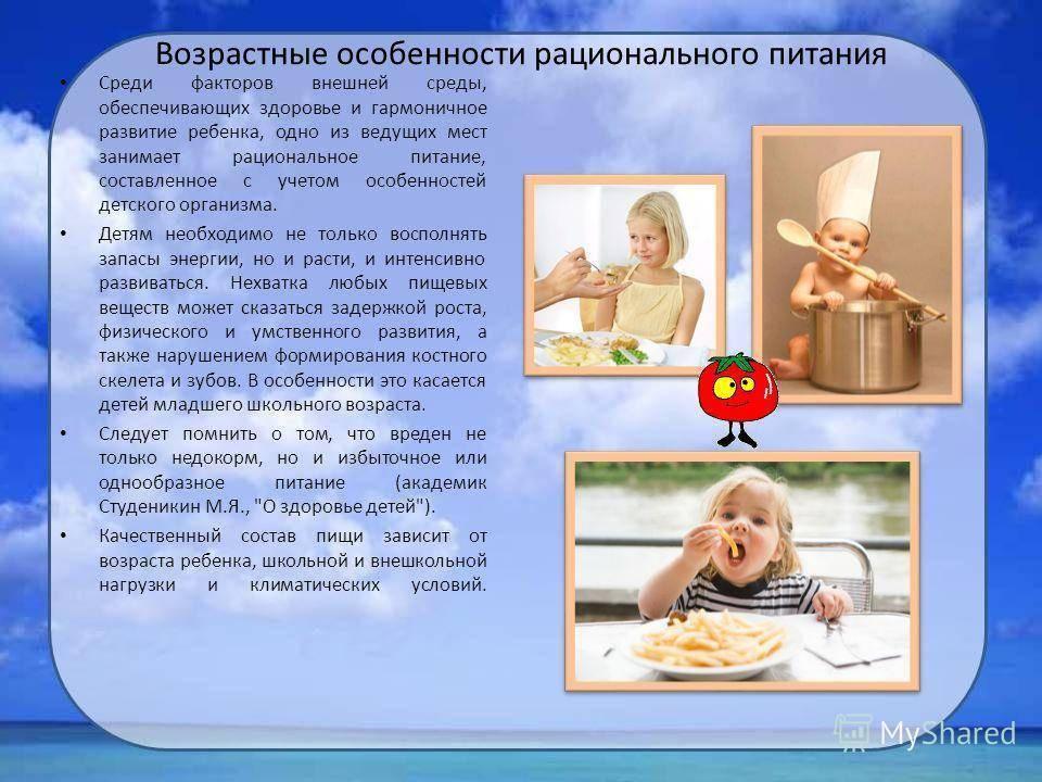 Развитие ребенка по месяцам до 1 года: таблица физических норм для мальчиков и девочек, а также что должны уметь дети, сколько спать, вес и рост, а также питание