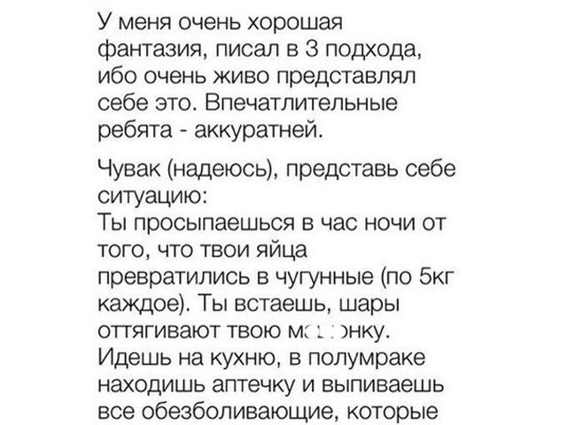 Первые месячные: когда начинаются, сколько и как идут у девушек / mama66.ru