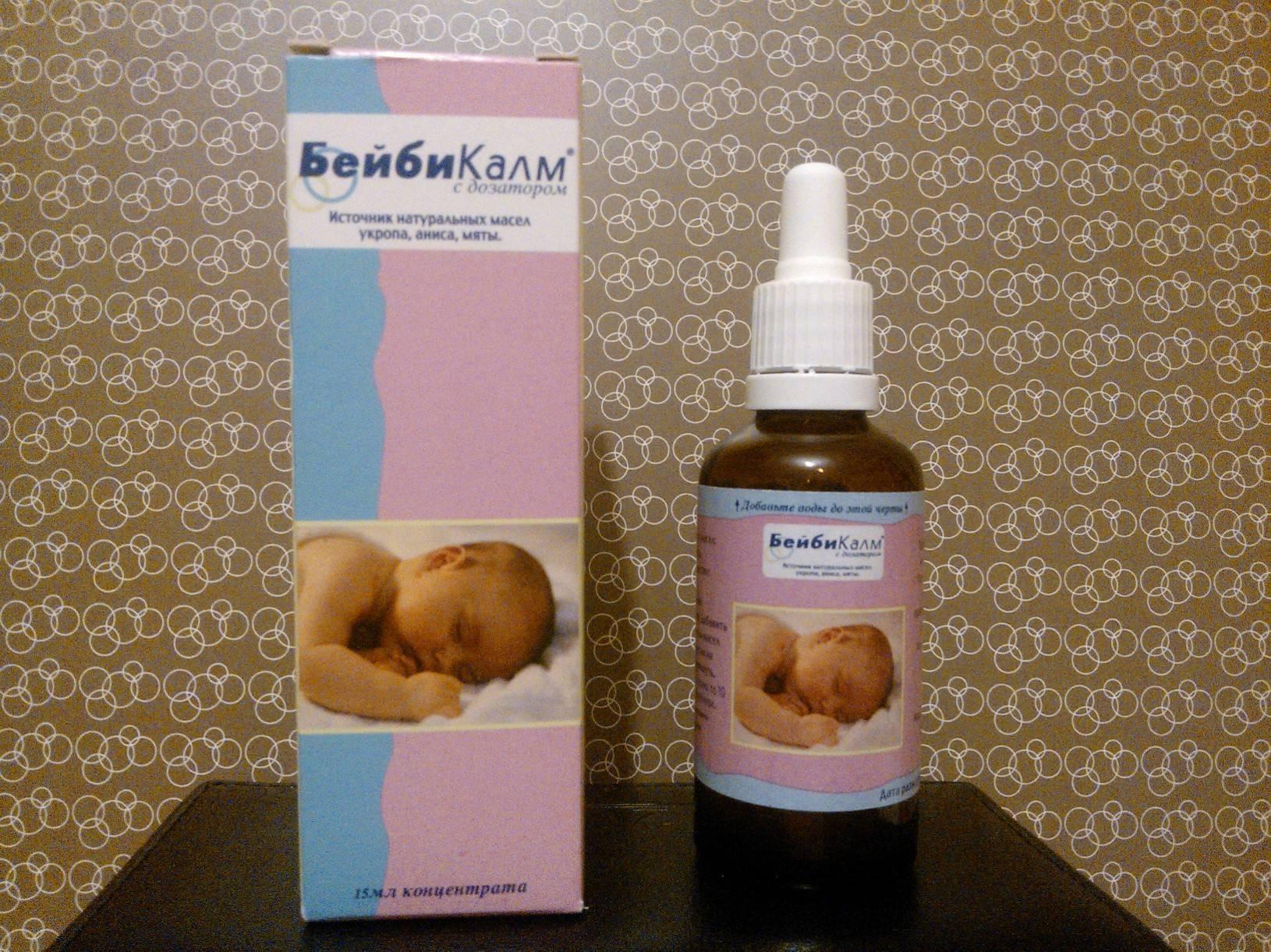 Метеоризм у кормящей мамы передается ребенку через молоко - болезнижкт