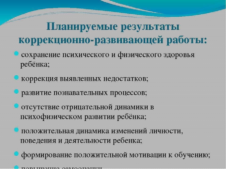 Готовность ребёнка к школе: интеллектуальная, мотивационная, психологическая, социальная, физическая / mama66.ru
