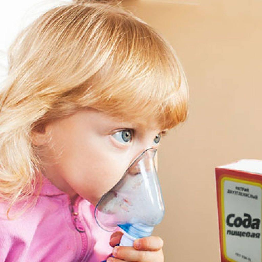 Мокрота в бронхах у ребенка: как быстро вывести