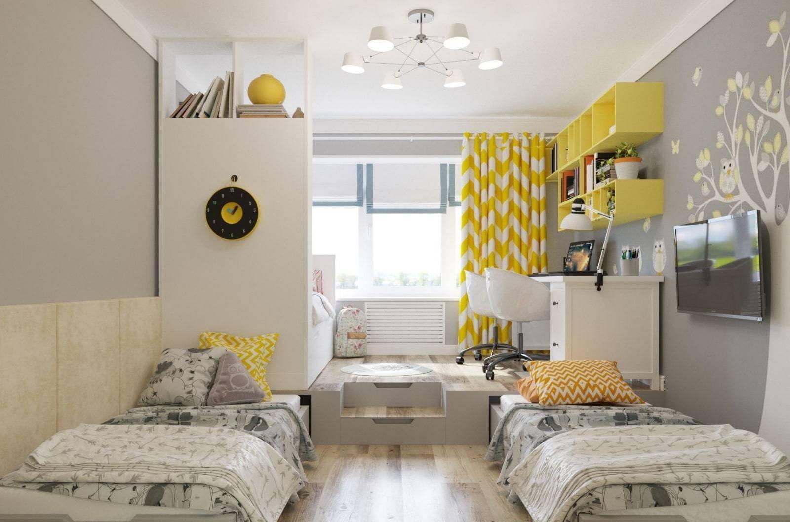 50 фото идей дизайна детской комнаты 9 кв. м