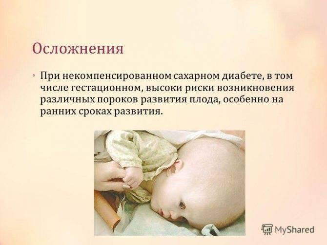 Холецистит при беременности – насколько опасно заболевание для здоровья матери и плода?