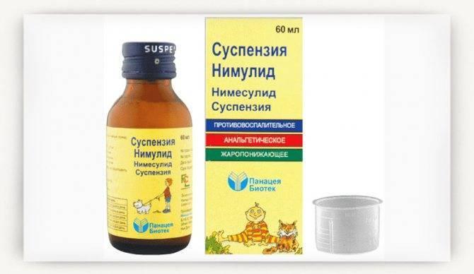 Чем сбить температуру ребенку 1 год - лекарства и народные методы