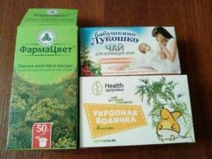 Как пить укропную воду кормящей маме: семена укропа для лактации при гв   опыт   vpolozhenii.com