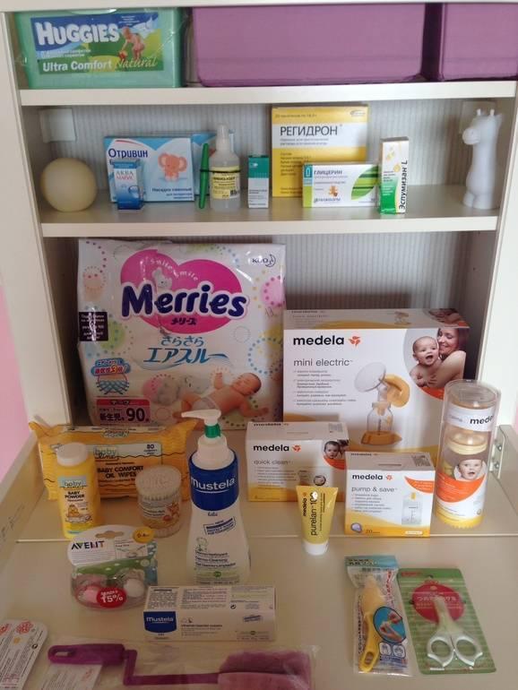 Аптечка для новорожденного — что входит