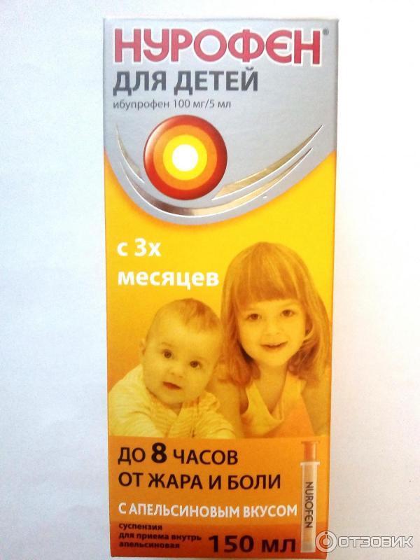 Список самых лучших лекарств от коликов в животике у новорожденных — топотушки