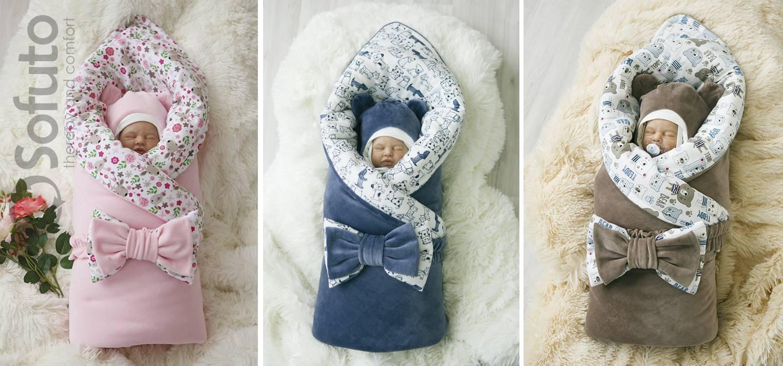 Конверт для новорожденного своими руками: пошаговая инструкция