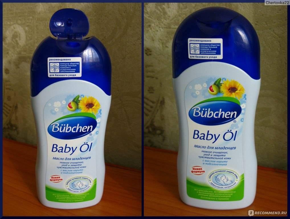 Как родителям сделать стерильное растительное масло для ухода за кожей новорожденного: пошаговая инструкция