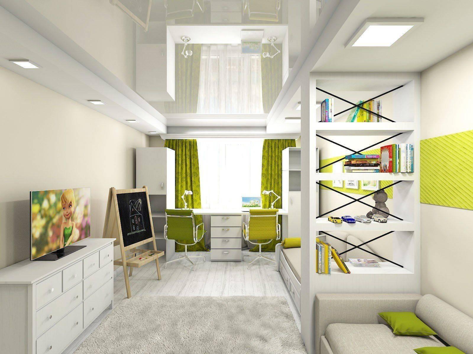 Планировка детской комнаты для двоих детей | 70 идей