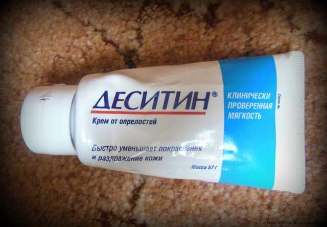 Как вылечить пеленочный дерматит у грудничков