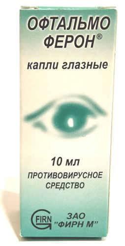 Глазные капли для новорожденных тобрекс: инструкция по применению, аналоги