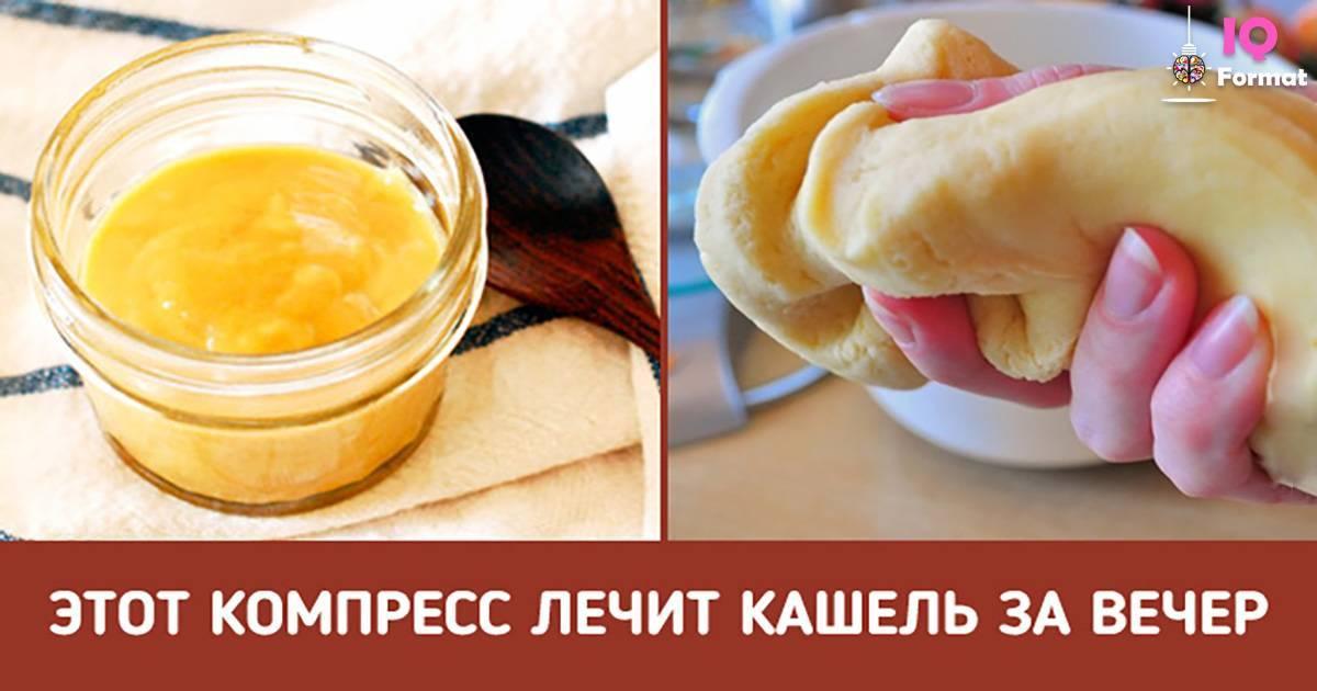 Как сделать компресс от кашля из капустного листа и меда для детей и взрослых