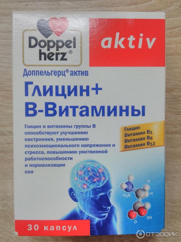 Витамины для улучшения памяти и работы мозга: описание, список, продукты, витаминные комплексы