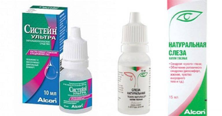 Список глазных капель от аллергии. цены и отзывы