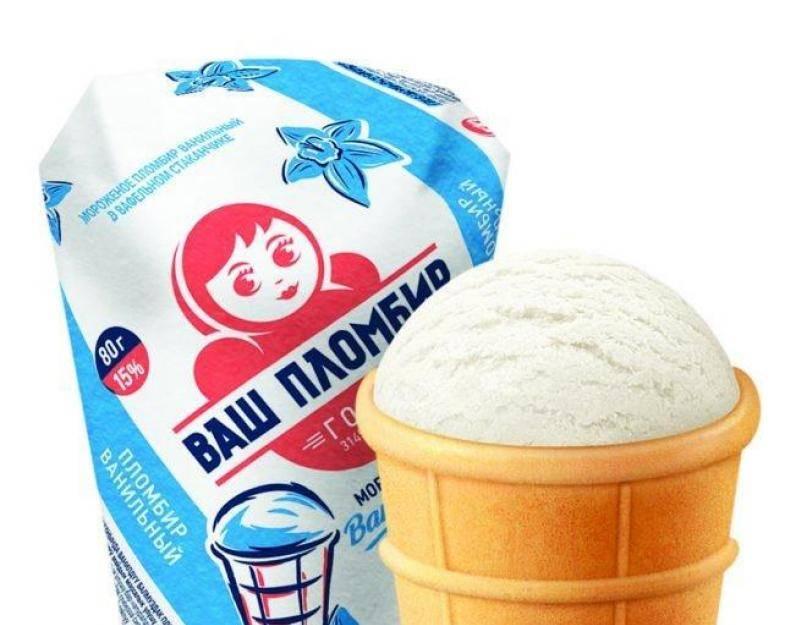 Мороженое при грудном вскармливании: можно ли кушать и как приготовить полезное лакомство?