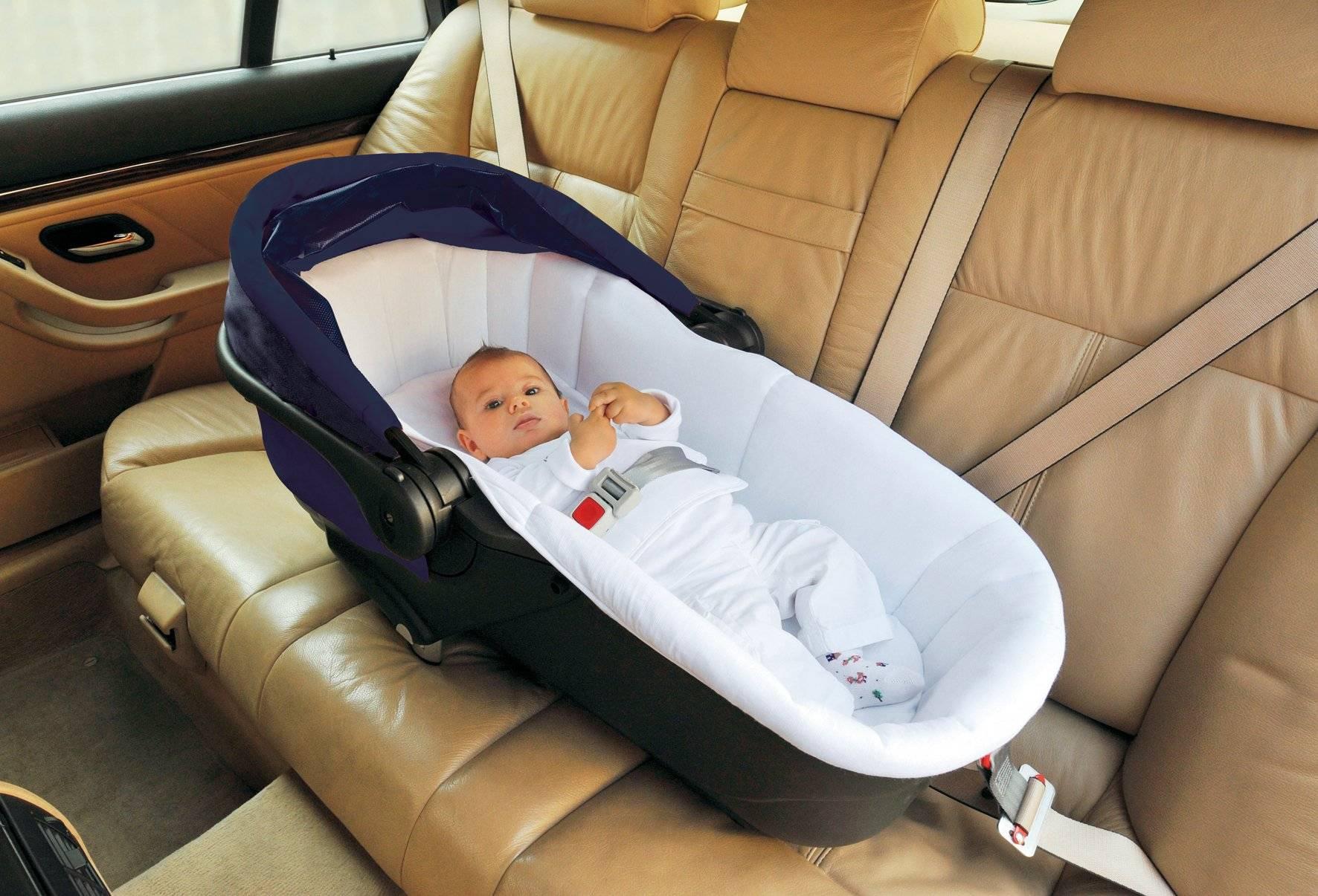 """Автолюлька для новорожденных: люлька в машину с лежачим положением для ребёнка, модель """"0+"""", как правильно положить грудничка и как выбрать детское кресло"""