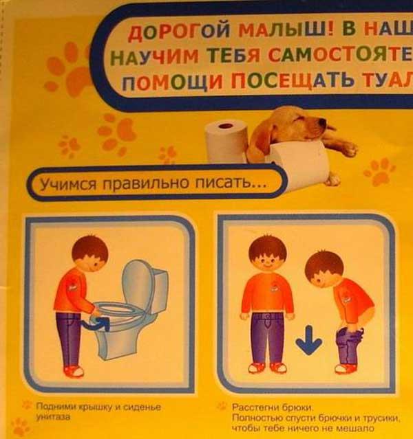 Как научить ребенка вытирать попу самостоятельно (после туалета)? | гигиена | vpolozhenii.com