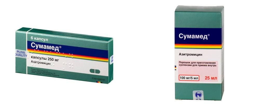 Как дать ребенку сумамед суспензия. суспензия и таблетки «сумамед»: полная инструкция по применению для детей, аналоги антибиотика