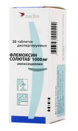 Флемоксин солютаб 500 мг — инструкция по применению + аналоги и отзывы для детей