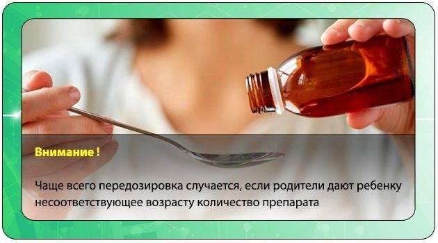 Нурофен суспензия применение. симптомы передозировки нурофеном у ребенка