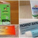 Укус комара: как снять сильный зуд и покраснение у ребенка и взрослого / как избавится от насекомых в квартире