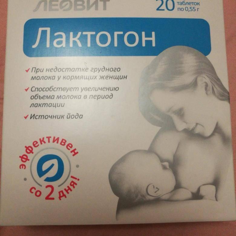 Продукты для лактации грудного молока кормящей матери