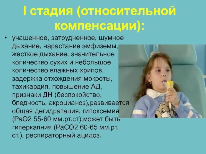 Дыхание новорожденного: ребенок часто дышит во сне, хрипит (без температуры) | симптомы | vpolozhenii.com