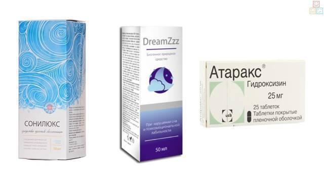 Снотворное для детей: обзор, противопоказания, рекомендации