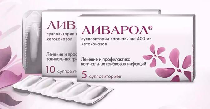Свечи при менструации: можно ли ставить суппозитории во время месячных?