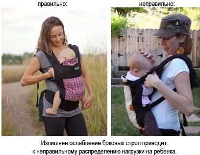 Эргорюкзак для новорожденных. отзывы врачей, как выбрать, фото, лучшие: ergobaby, i love mum, хипсит, слинг ми, берложка. со скольки месяцев можно использовать