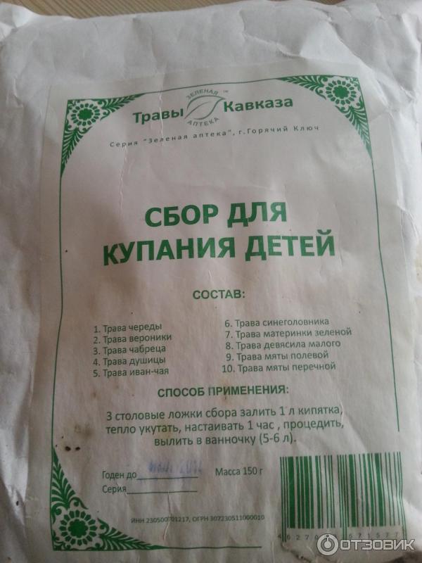 Народные средства от потницы у детей: череда, лавровый лист, кора дуба при потнице