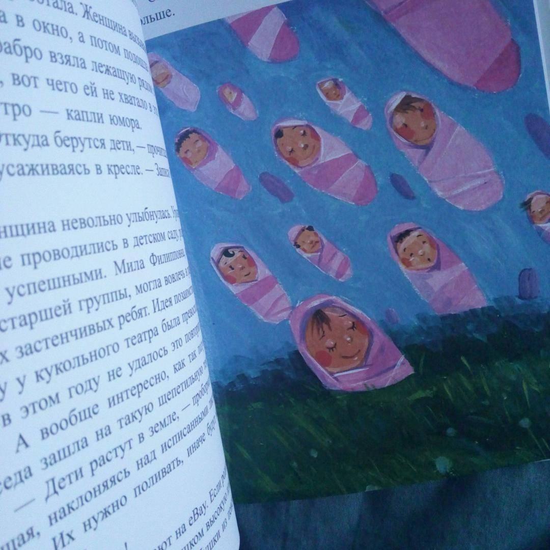 Как рассказать ребенку, откуда берутся дети: 12 книг и фильмов